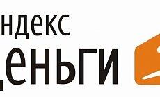 Где можно заработать 100 рублей в интернете-8